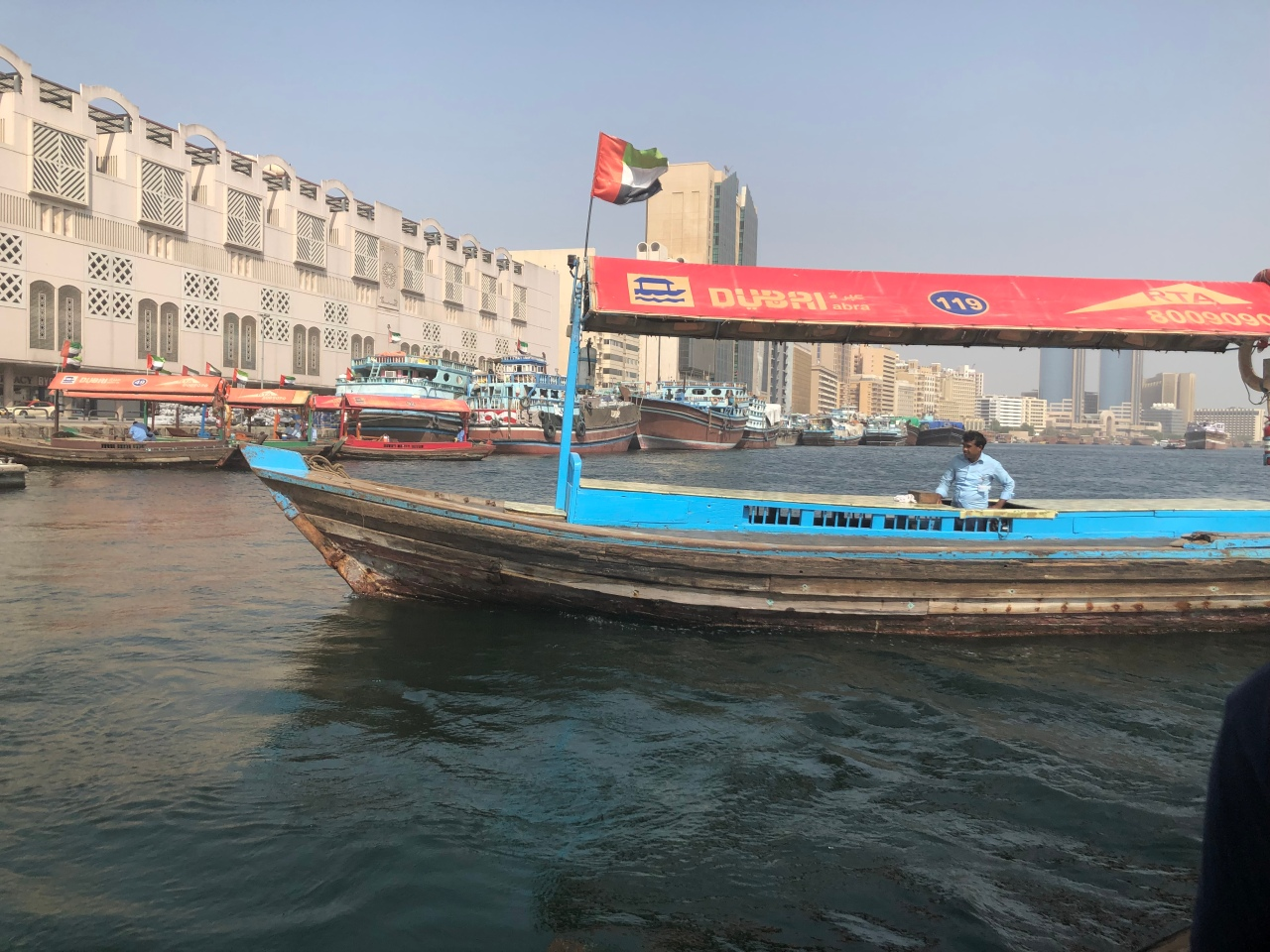 An abra in old Dubai
